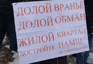 Петербургские дольщики «СУ-155» хотят «немного пошуметь»