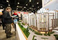 Ярмарка недвижимости - выставка для тех, кто покупает квартиру, выбирает дом или планирует ремонт