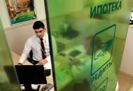 Несмотря на высокую закредитованность россиян банки начали новую гонку ипотечных ставок