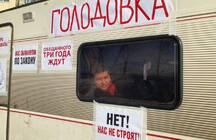 Долгостроями могут стать еще 10% ЖК, решить проблему обманутых дольщиков можно за 300 миллиардов рублей