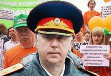 Александр Бастрыкин встретится с обманутыми дольщиками «Царицыно»