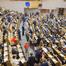 Обманутых дольщиков приглашают на парламентские слушания в Госдуму