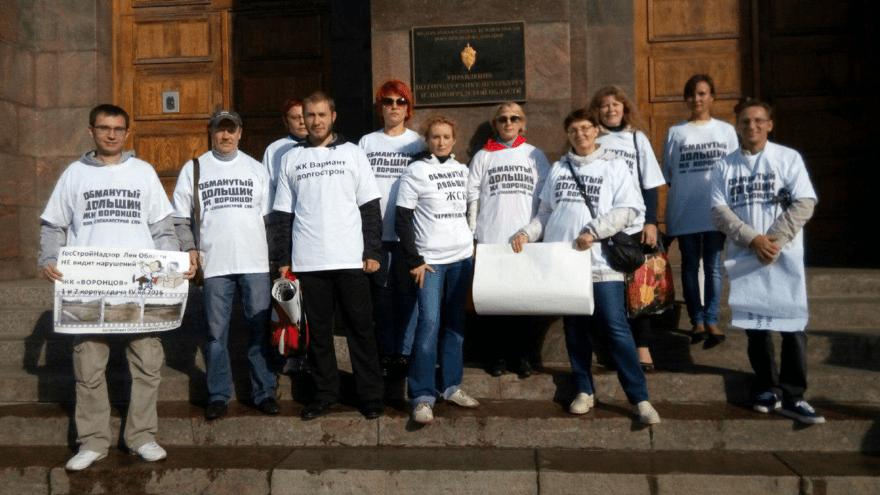 Фото из группы дольщиков В Контакте