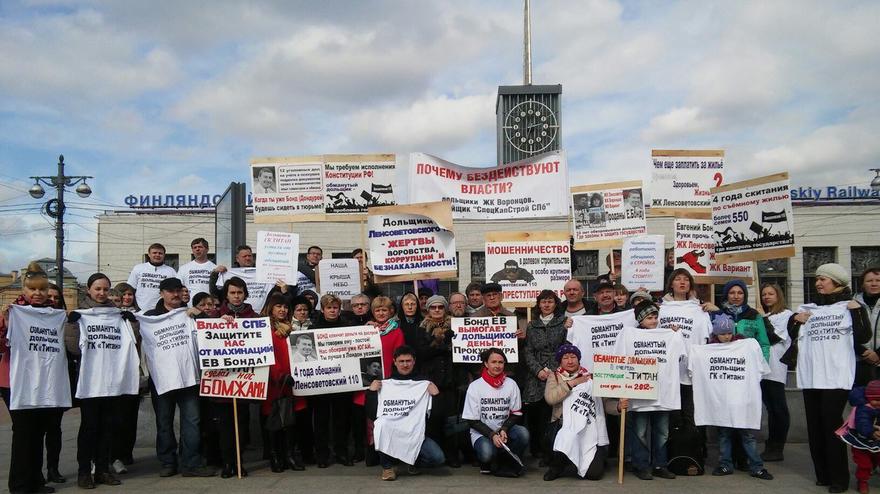 Митинг дольщиков вПетербурге прошел без Игоря Албина