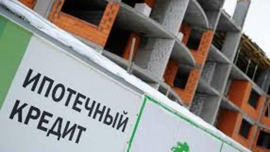 В России сокращается доля «ипотеки для бедных»