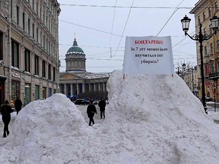 Петербуржцы не обрадовались появившимся в городе «сугробам Беглова», эксперты рассказали что делать с нерадивой УК