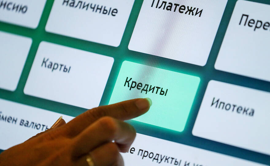 Рост долгов у россиян вызывает озабоченность: достигла ли задолженность граждан перед банками критических показателей