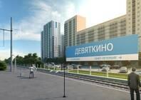 Рейтинг новостроек Девяткино